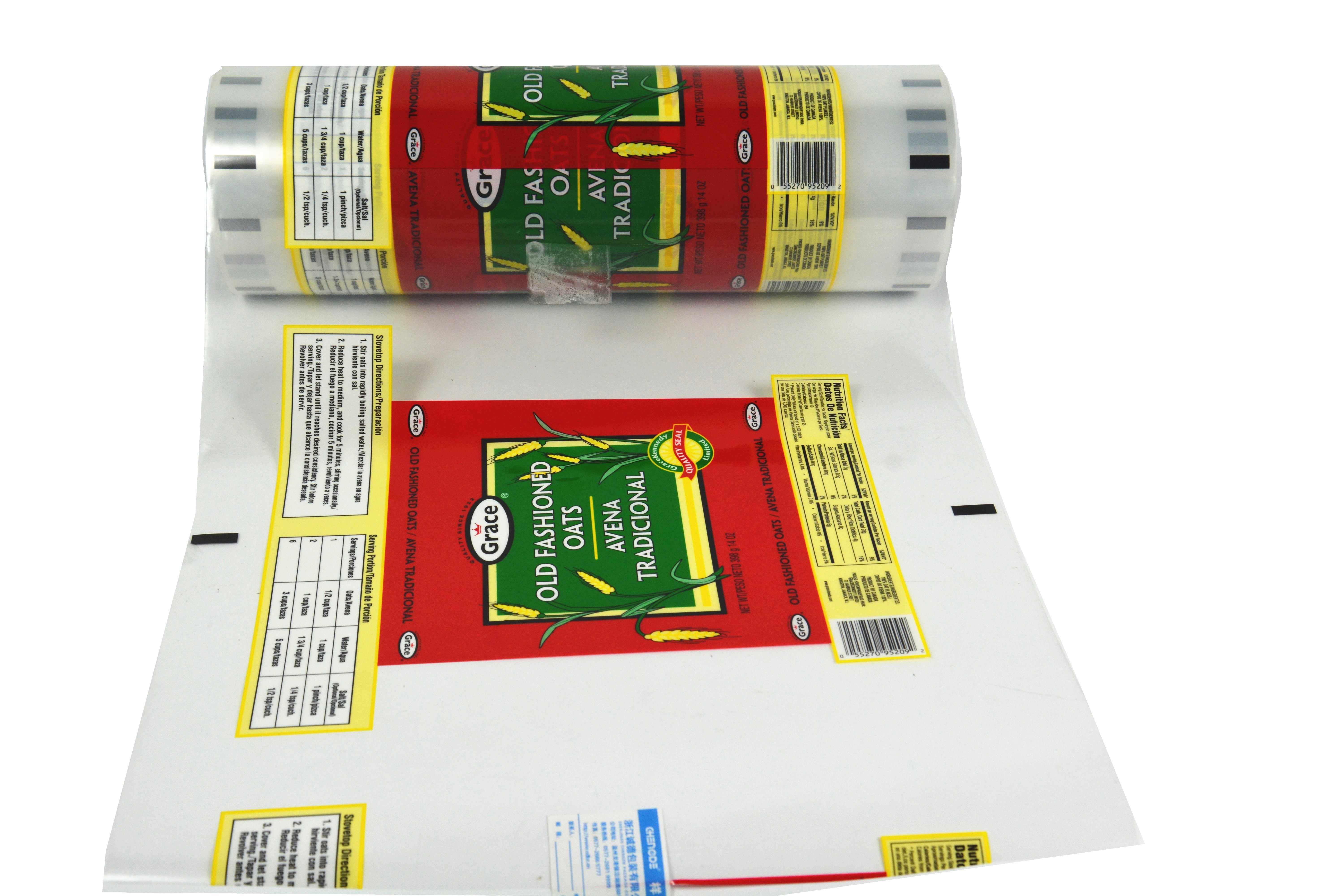 laminated food packaging roll film